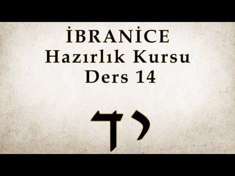 2019 Güz Dönemi -Hazırlık Kursu -Ders 14