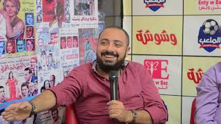 وشوشة  مرقس عادل : لهذه الأسباب حظي حلو Washwasha