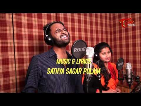 YENDHAAKA PAYANAM SONG BY Hemachandra and Krishna Lasya (HONEY) Muthyala