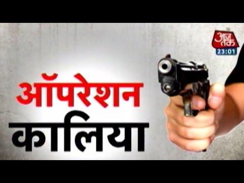 Vardaat - Vardaat: Encounter of UP don Ramesh Kalia (Full)