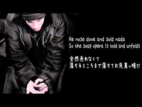 【歌詞&和訳】Eminem - Lose Yourself