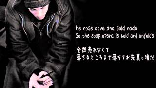 【歌詞&和訳】Eminem - Lose Yourself