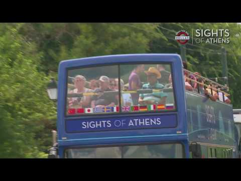 Sights Of Athens - Hop on and off Tour