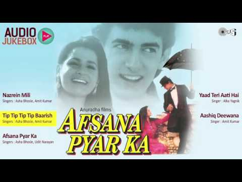 Afsana Pyar Ka Audio Songs Jukebox   Aamir...