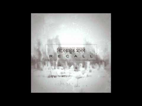 Bibekchuto Manob - Recall (Official Audio)