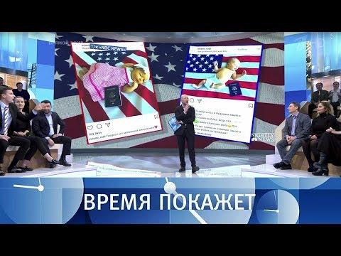 Олимпиада-2018: кто заказал Россию? Время покажет. Выпуск от 11.01.2018