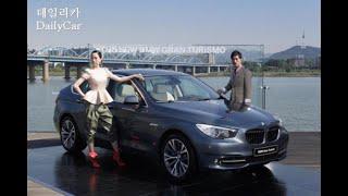 비즈니스+레저 충족..BMW 그란 투리스모 출시 |카24/7