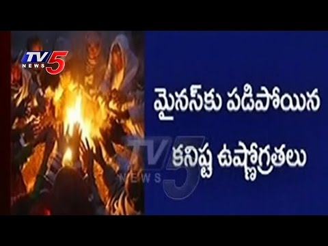 Heavy Cold Temperatures Recorded In Jammu & Kashmir | TV5 News