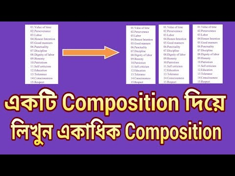 Multiple Composition Writing System | Star Education