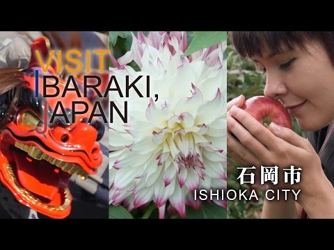 石岡市-ISHIOKA CITY- VISIT IBARAKI,JAPAN GUIDE