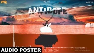 Antidope (Audio Poster) Native Singh | White Hill Music | Releasing on 15th Aug