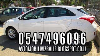 Купить авто в Израиле - Hyundai i30
