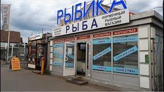 Рыбный магазин Благодатная 63 к1, г. Санкт-Петербург. Морепродукты - Икра - Рыба