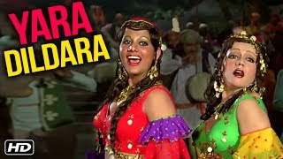 Yara Dildara (HD) | Agent Vinod Songs | Raam Laxman | Old Bollywood Song