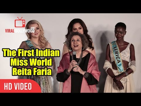 The First Indian Miss World Reita Faria Speech At Beauty With A Purpose Tour | Manushi Chhillar