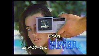 メモ※ 1984年12月 録画:National NV-350 (SP)ノーマルトラックモノラ...