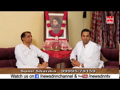 Sahaja Yoga :- A Unique Discovery & Gift To Mankind - Sunil Sharma