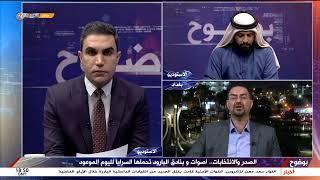 الصدر والانتخابات ... اصوات و بنادق البارود تحملها السرايا لليوم الموعود
