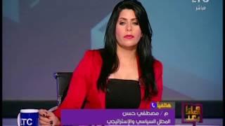 برنامج وماذا بعد | مع الاعلامية مريم ادريس و فقرة اهم الاخبار السياسية - 22-7-2017