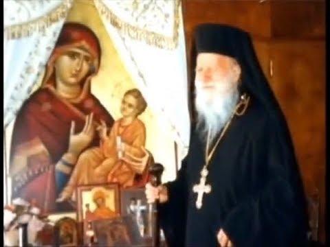 Αποτέλεσμα εικόνας για Άγιος Πορφύριος Καυσοκαλυβίτης