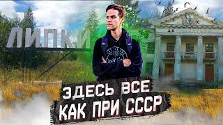Возвращение в СССР? Документальный фильм