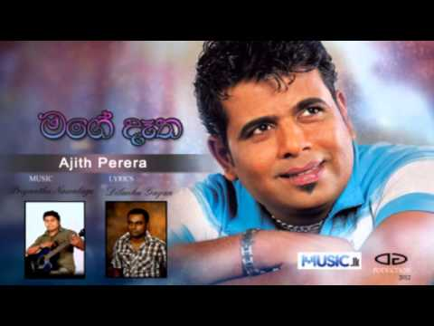 Sinhala New Song 2019