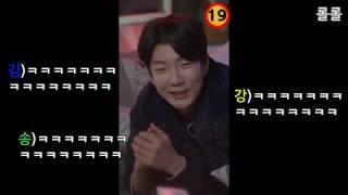 [방송영상] 위너 멤버들의 잠버릇은?