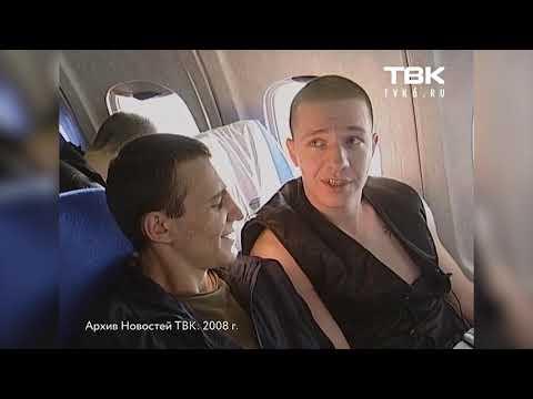 Большой репортаж Новостей ТВК «Воздушная тюрьма» (2008 г.)