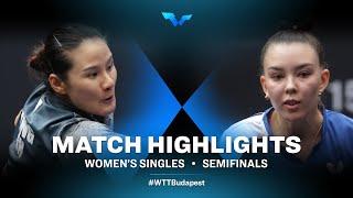 Yang Xiaoxin vs Mariia Tailakova | WTT Contender Budapest 2021 (1/2)