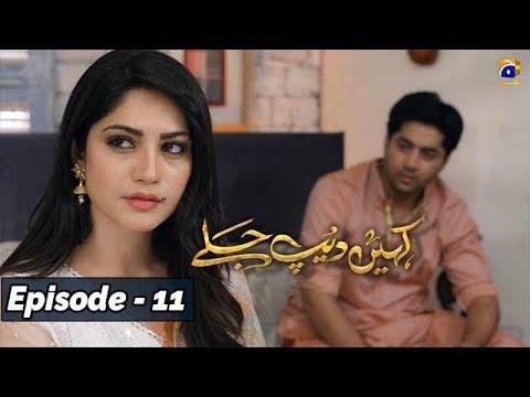 Kahin Deep Jalay - EP 11    English Subtitles    5th Dec 2019 - HAR PAL GEO