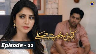 Kahin Deep Jalay - EP 11 || English Subtitles || 5th Dec 2019 - HAR PAL GEO