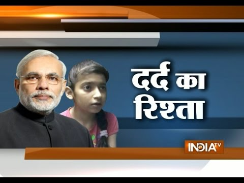Reaction of Family as PM Modi Funded a 8-year-old Muslim Girl's Treatment - India TV