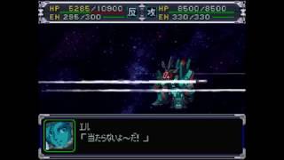 エル・ビアンノ 機動戦士ガンダムΖΖ.