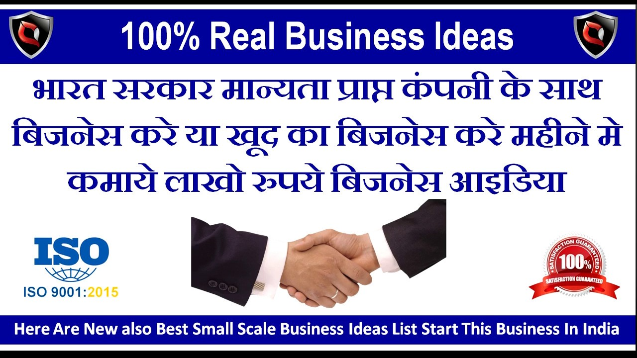 small business ideas in india new small business ideas in india