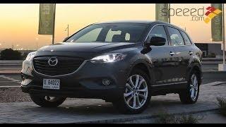 Mazda CX9 - مازدا سي اكس 9