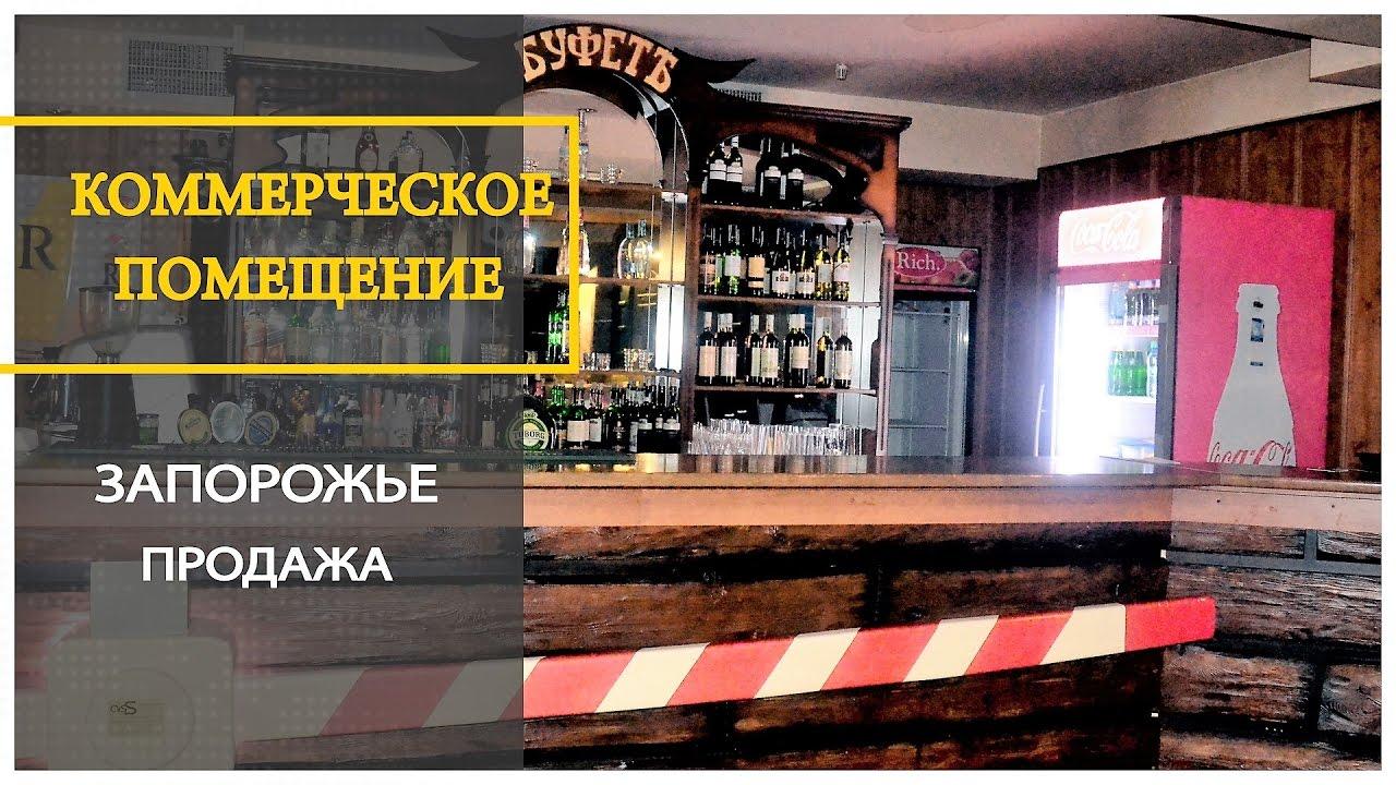 Киевский торт - где купить в Запорожье? - YouTube