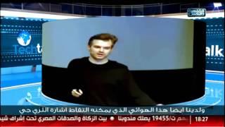 د.محمد الجندى: لو فاكر إن التجسس على الموبايلات محتاج فلوس تبقى غلطان!