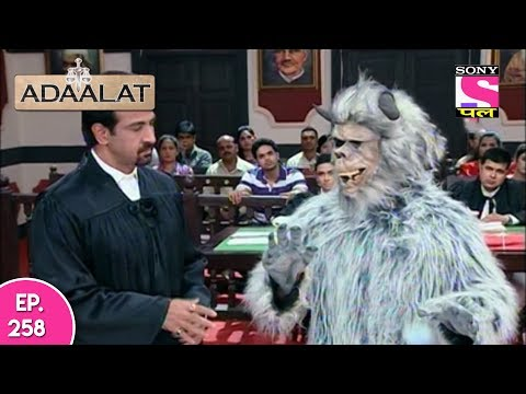 Adaalat - अदालत  - Episode 258 - 7th June, 2017