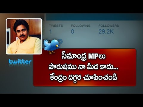 Pawan Kalyan VS TDP MPs on Twitter | War of Words | Jana Sena Vs TDP