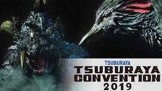 最新ムービー公開!「TSUBURAYA CONVENTION 2019」本日7月10日(水)チケット先行抽選販売開始!