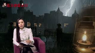 羅泳嫻靈異村 EP 4a - 陰陽師  - 20190101a