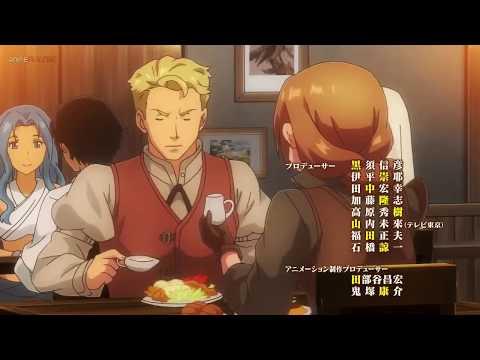 Isekai Shokudou OP - One In A Billion - Wake Up, May'n! - FULL HD