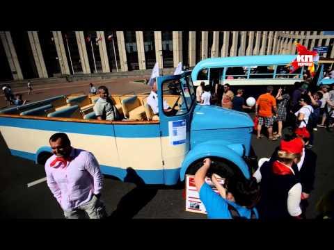 В Москве прошел парад ретро-автобусов