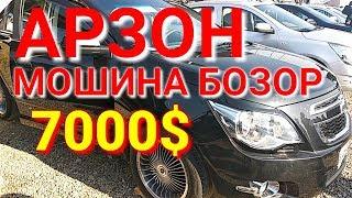 2019 г. МОШИНА БОЗОР НАРХЛАРИ