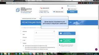 Відео інструкція Реєстрація користувачів на Порталі Бізнес навігатора МСП