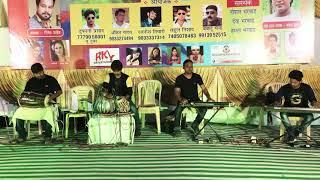 Bhojpuri Sad Song - Instrumental Bhojpuri Live Show - Mumbai Best Group - SSJ Brothers
