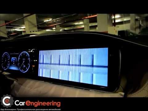 Mercedes W222: процедура настройки видеоинтерфейса
