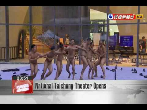 National Taichung Theater Opens