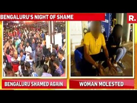 Woman Molested At Brigade Road Bengaluru On New Years Eve