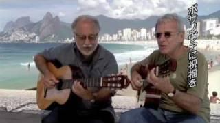 """Roberto Menescal and Carlos Lyra plays """"Benção Bossa Nova"""""""